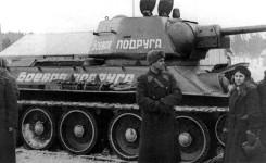 """Czołg """"Bojowa przyjaciółka"""" (fot. Wikimedia Commons / PD-Russia)"""